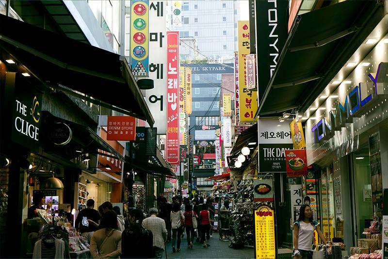 """23. März: Fachtagung """"Korea - Ein Land, zwei Systeme"""""""